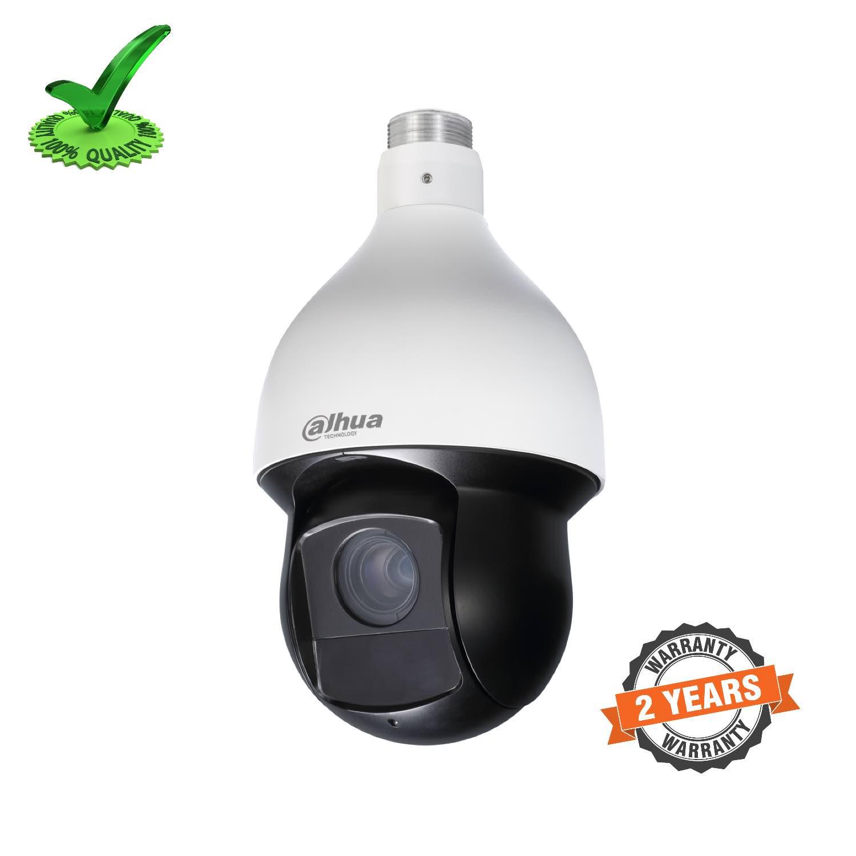 Dahua DH-SD59225U-HNI 2MP 25x Starlight IR PTZ Network IP Camera