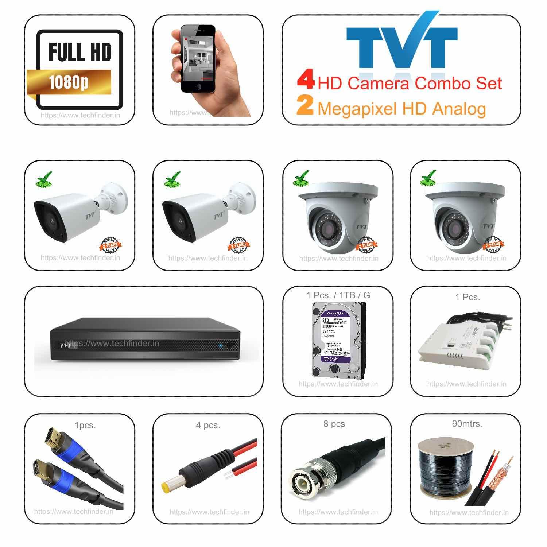 TVT HD 4 Cctv Camera Set Combo Kit