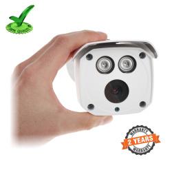 Dahua DH-HAC-HFW1220DP 2mp HDCVI IR Bullet Camera