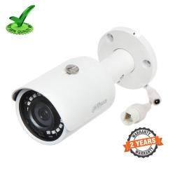 Dahua DH-IPC-HFW1431SP 4MP WDR IR Mini-Bullet IP Camera