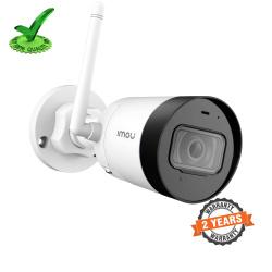 Imou IPC-G42P 4MP H.265 Bullet Lite Wi-Fi Camera