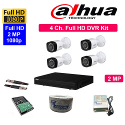 Dahua 4Camera Setup Combo Kit