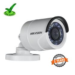 Hikvision 2mp HD 12 CCTV Camera Setup Combo Set