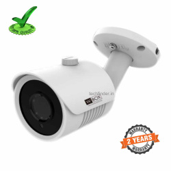 W Box WBC-0ECLHB5R3FME AHD 5mp Metal Body IR Bullet Camera